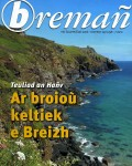 medium_bremanhanv093.jpg